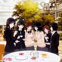 Amagami SS - OP2 Single - Kimi no Mama de OST , Amagami SS - OP2 Single - Kimi no Mama de OST , Нежный Укус – Второй Открывающий сингл ОСТ,