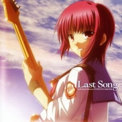 Angel Beats! - Insert Song - Last Song OST , Angel Beats! - Insert Song - Last Song OST , Ангельские ритмы – Вставленный сонг ОСТ,