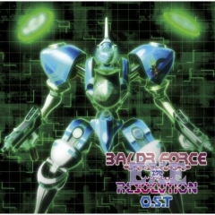 Baldr Force Exe Resolution OVA OST , Baldr Force Exe Resolution OVA OST , Виртуальный спецназ ОВА ОСТ,