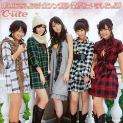 C-ute nan desu! Zen Single Atsumechaimashita! 1 Limited Edition, C-ute nan desu! Zen Single Atsumechaimashita! 1 Limited Edition, C-ute nan desu! Zen Single Atsumechaimashita! 1 Limited Edition,