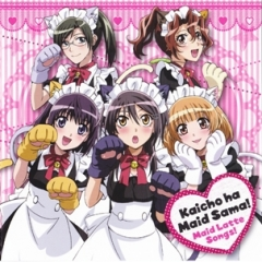 Class President is a Maid! Character Song Album - Maid Latte Songs!, Kaichou wa Maid-sama! Character Song Album - Maid Latte Songs! , Президент студсовета – Горничная! Характерный альбом сонгов,