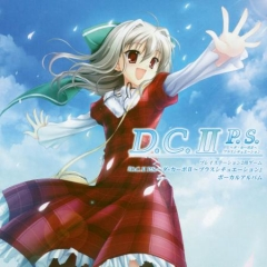 D.C.II P.S. ~Da Capo II~ Plus - Situation Vocal Album OST , D.C.II P.S. ~Da Capo II~ Plus - Situation Vocal Album OST , Сначала 2 П.С. – Плюс – Вокальный альбом ситуаций ОСТ,