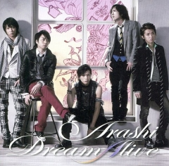 Dream A Live Limited Edition, Dream A Live Limited Edition, Dream A Live Limited Edition,