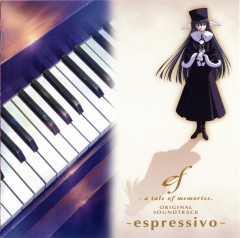 Ef - a tale of memories OST : Espressivo , Ef - a tale of memories OST : Espressivo , Эф - история воспоминаний ОСТ,