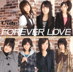 Forever Love Event V, Forever Love Event V, Forever Love Event V,