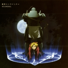 Fullmetal Alchemist Brotherhood - ED4 Single - Shunkan Sentimental OST , Hagane no Renkin Jutsushi - ED4 Single - Shunkan Sentimental OST, Стальной Алхимик: Братство – 4 Закрывающий сингл ОСТ ,