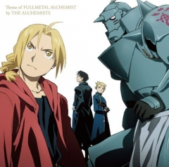 Fullmetal Alchemist Brotherhood - Theme of The Alchemists OST , Hagane no Renkin Jutsushi - Theme By The Alchemists OST, Стальной Алхимик: Братство – Тема Алхимики  ОСТ,