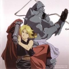 Fullmetal Alchemist Brotherhood ED1 Single, Hagane no Renkin Jutsushi ED1 Single - Uso , Стальной алхимик Братство Закрытие 1,