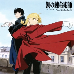 Fullmetal Alchemist Brotherhood OP5 Single, Hagane no Renkin Jutsushi OP5 Single - Rain , Стальной алхимик Братство Открытие 5,
