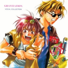Gravitation Vocal Collection OST 2, Gravitation Vocal Collection OST 2, Притяжение Вокальная коллекция ОСТ 2,