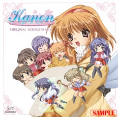 Kanon Ost - Tv Animation Soundtrack Vol 1, Kanon Ost - Tv Animation Soundtrack Vol 1, Канон ОСТ – ТВ анимационный саундтрек,