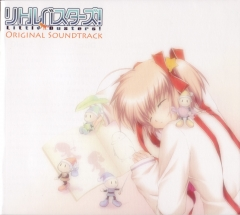 Little Busters! Original Soundtrack, Ritoru Basutazu! Original Soundtrack, Маленькие проказники Original Soundtrack,