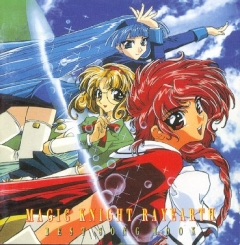 Magic Knight Rayearth - Best Song Book OST , Mahou Kishi Rayearth - Best Song Book OST , Магический рыцарь Раэрт – Лучшая книга песин OST,