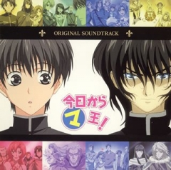 Maou From Now On! OST , Kyo kara Maou! OST , Отныне Мао, король демонов! ОСТ,