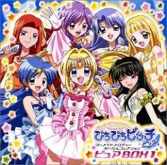 Mermaid Melody - Pichi Pichi Pitch Pure, Mermaid Melody : Pichi Pichi Pitch Pure - Jewel Box 1 OST , Мелодия Русалки: Пити Пити Питч 2 - Jewel Box 1 OST,