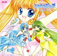 Mermaid Melody : Pichi Pichi Pitch OST , Mermaid Melody : Pichi Pichi Pitch OST , Мелодия Русалки: Пити Пити Питч ОСТ,