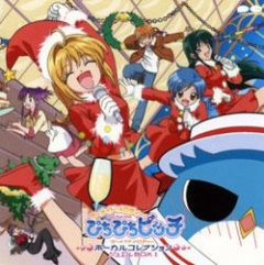 Mermaid Melody : Pichi Pichi Pitch Pure - Vocal Jewel Box 1 OST , Mermaid Melody : Pichi Pichi Pitch Pure - Vocal Jewel Box 1 OST , Мелодия Русалки: Пити Пити Питч 2 -  Vocal Jewel Box 1 OST,
