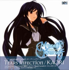 Myself; Yourself - OP Tears Infection OST , Myself; Yourself - OP Tears Infection OST , Я; Ты – Открытие ОСТ,