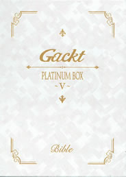 PLATINUM BOX V, PLATINUM BOX V, PLATINUM BOX V,