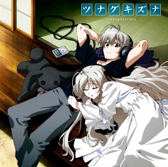 Related to sky OST Insert Song , Yosuga no Sora OST Insert Song Single - Tsunagu Kizuna , Связанные небом ОСТ Вставленный сонг ,