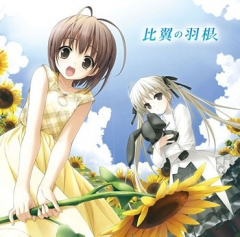 Related to sky OST OP Single - Hiyoku no Hane , Yosuga no Sora OST OP Single - Hiyoku no Hane , Связанные небом ОСТ Открывающий сингл,