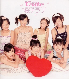 Sakura Chirari Limited Edition, Sakura Chirari Limited Edition, Sakura Chirari Limited Edition,