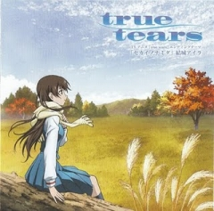 True tears ED Single Sekai no Namida , True tears ED Single Sekai no Namida , Настоящие слёзы Закрывающий сингл ,