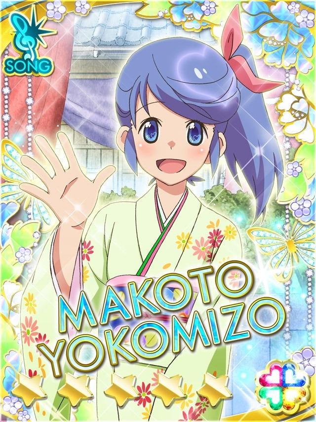 Akb0048 makoto yokomizo