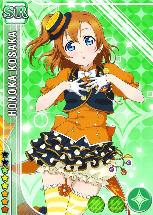 Honoka wedding