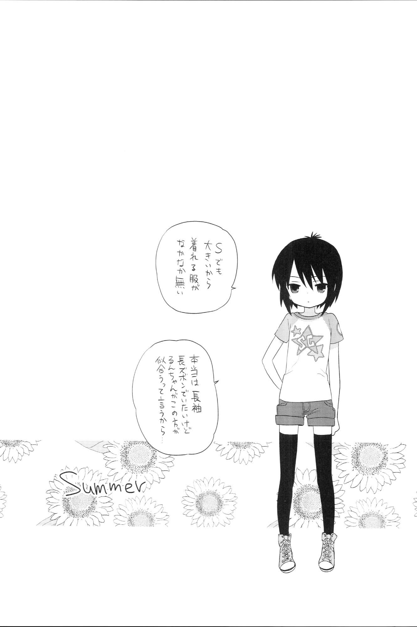 A, Channel, Ichii, Tooru, flower, monochrome, short, hair, shorts, stars, thigh, highs, картинка, аниме, anime, picture, картинки, |, разные, красивые, pictures