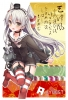 Kantai Collection : Amatsukaze Rensouhou kun 183368 anthropomorphism choker grey hair long thigh highs twin tails uniform yellow eyes картинка аниме anime picture