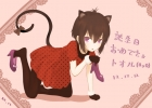 A Channel : Ichii Tooru 183413 brown hair dress gloves high heels neko mimi pantyhose red eyes ribbon short tail картинка аниме anime picture