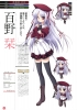 11eyes : Momono Shiori 183434 albino book boots chibi hat long hair red eyes seifuku thigh highs twin tails white картинка аниме anime picture