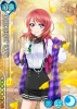 Love Live! School Idol Project : Nishikino Maki 183663 autumn beverage blush dress jewelry purple eyes red hair scarf short smile tree картинка аниме anime picture