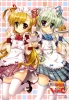 Mahou Shoujo Lyrical Nanoha StrikerS : Einhart Stratos Vivio 183712 ahoge beverage blonde hair blue eyes blush green headdress heart heterochromia long purple red ribbon smile sweets thigh highs twin tails waitress картинка аниме anime picture