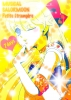 Sailor Moon : Sailor Venus 183856 blonde hair blue eyes gloves heart jewelry long mahou shoujo ribbon wink картинка аниме anime picture
