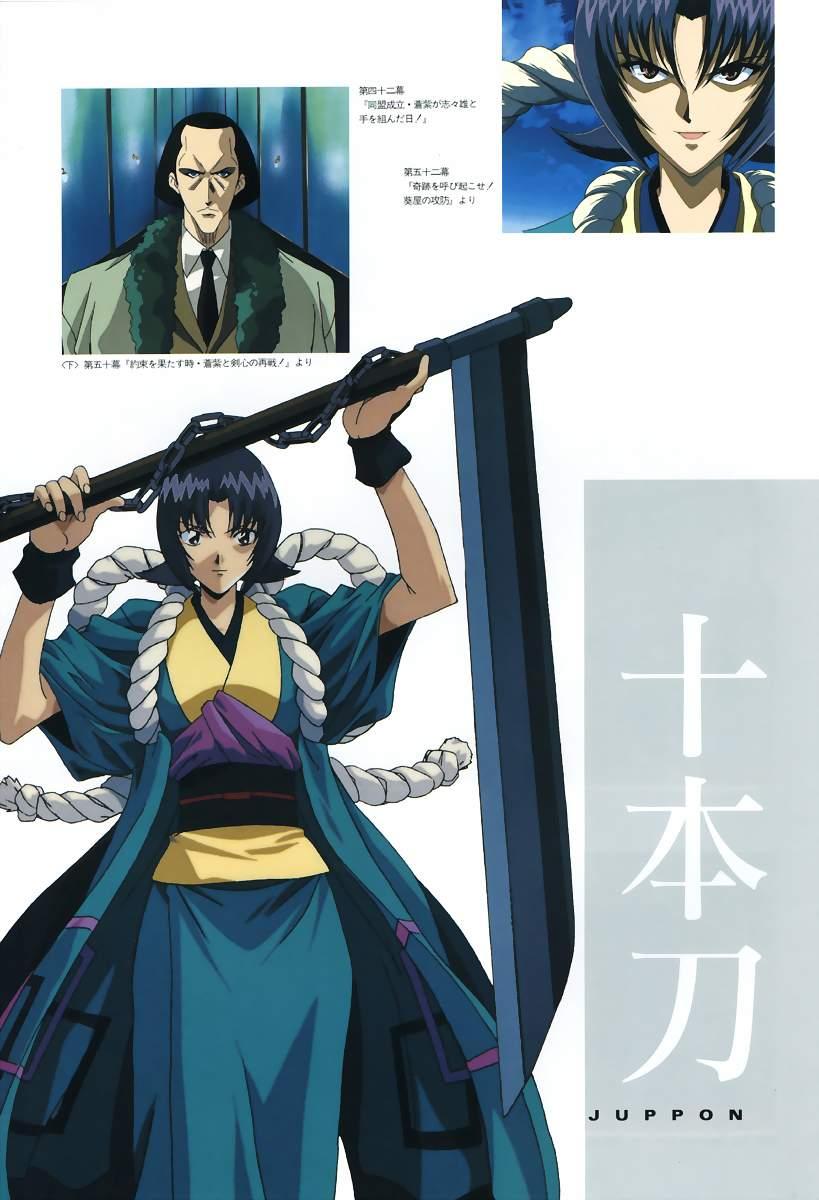 artbook, rurouni, kenshin, Anime, CG, фото, картинка, picture, photo, foto