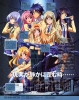 Chaos;Head (Chaos Head) anime picture (scan) - 81  картинка scan pictures картинки Chaos;Head Chaos Head  аниме Хаос; Вершина скан