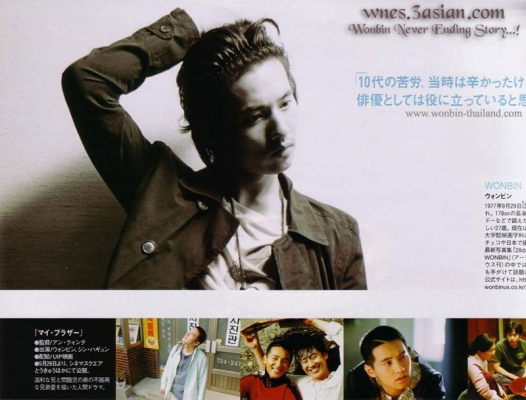 won  madame figaro  2005    123  won  madame figaro  2005    ( Japan Stars Won Bin  ) 123  won  madame figaro  2005    Japan Stars Won Bin  фото