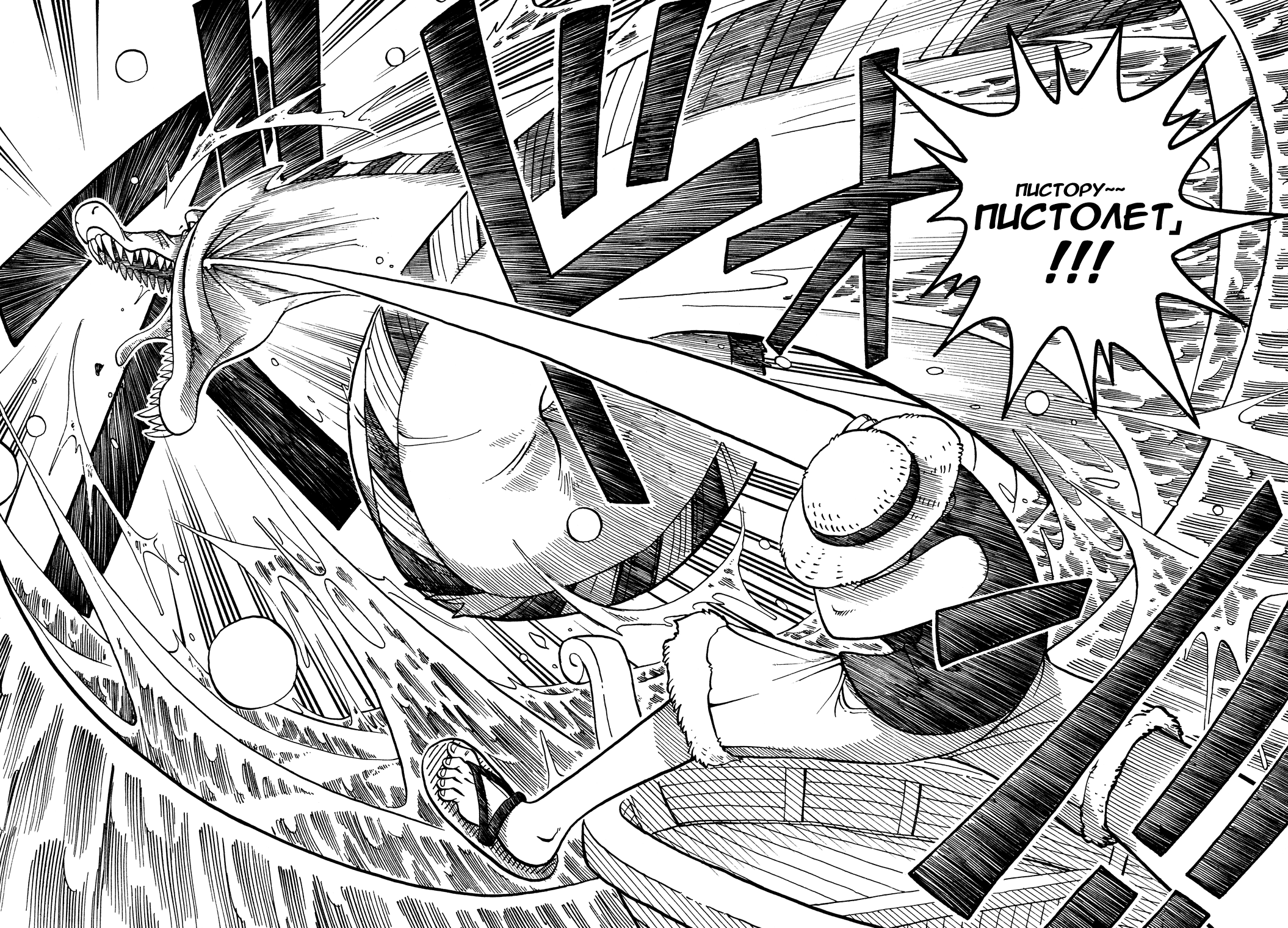 Манга, ван, пис, |, manga, piece, chapter, ванпис, Wanpiisu, OnePiece, OneP, OP, куском, Уан, Пийс, Большой, куш, Великий