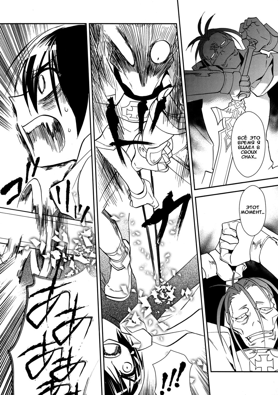 Манга, Мастера, меча, онлайн, |, manga, sword, online, Искусство, SAO
