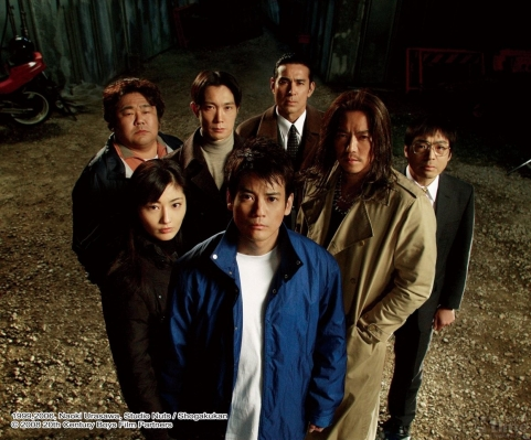 20th century boys photo   28  20th century boys photo   ( Movies 20th Century Boys  ) 28  20th century boys photo   Movies 20th Century Boys  фото