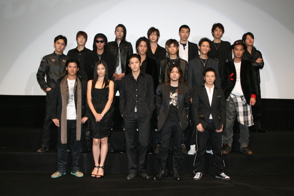 crows zero premiere photo   97  crows zero premiere photo   ( Movies Crows Zero photos  ) 97  crows zero premiere photo   Movies Crows Zero photos  фото