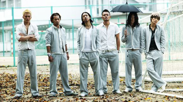 Download MP3 Video for: Crows Zero 4 Full Movie