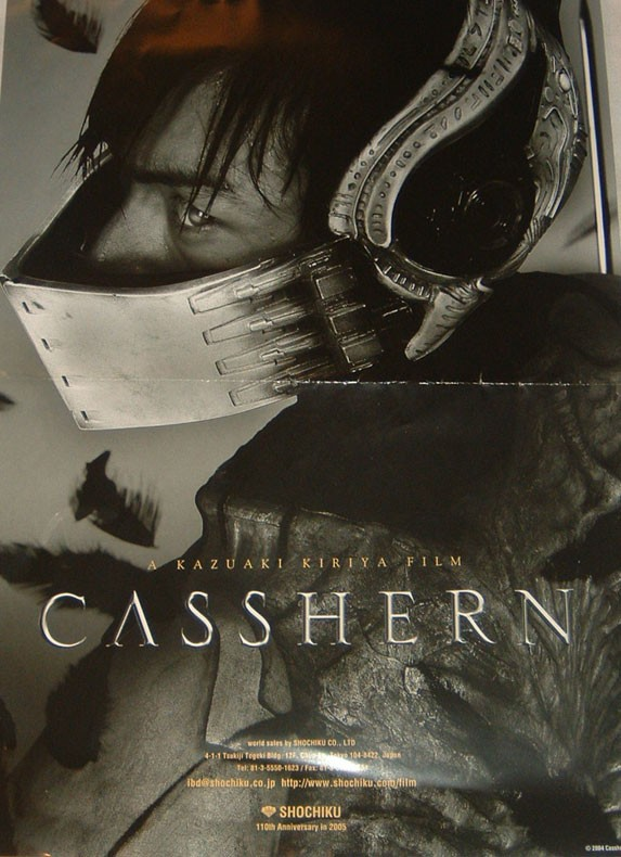 casshern, poster2, Movies, фото