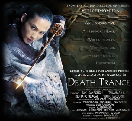 death trance image   4  death trance image   ( Movies Death Trance  ) 4  death trance image   Movies Death Trance  фото