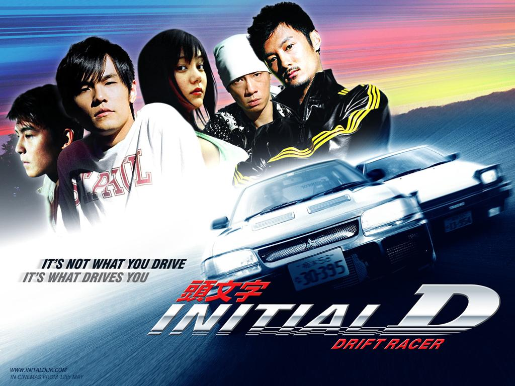 initial, wallpaper, Movies, фото, D