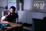 tae woong   devil photo   261  tae woong   devil photo   Movies Mawang small official photos Tae woong Eom as Kang Oh Soo  фото