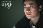 tae woong   devil photo   263  tae woong   devil photo   Movies Mawang small official photos Tae woong Eom as Kang Oh Soo  фото