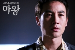 tae woong   devil photo   267  tae woong   devil photo   Movies Mawang small official photos Tae woong Eom as Kang Oh Soo  фото